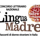 Il programma del Concorso letterario nazionale Lingua Madre al #SalTo19!